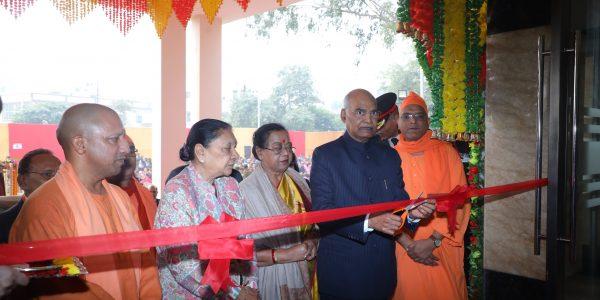 Inauguration of Sarada Block